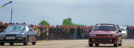 drag racing, Минусинск