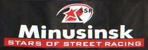 СТК Minusinsk Stars of Street Racing