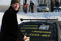 Вячеав Вузов - руководитель клуба